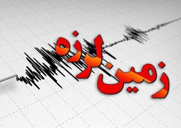 78 درصد شهرهای ایران در کمین زلزله ، وجود 120 گسل خطرناک در کشور