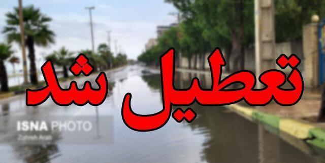 برخی مدارس بوشهر تعطیل اعلام شد