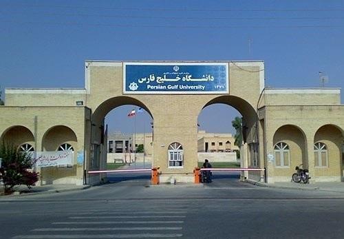 بودجه دانشگاه خلیج فارس بوشهر 915091 میلیون ریال است