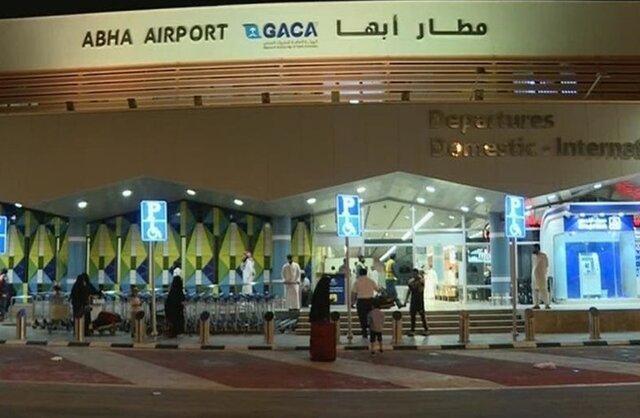 حمله پهپادی انصارالله یمن به فرودگاه أبها در عربستان