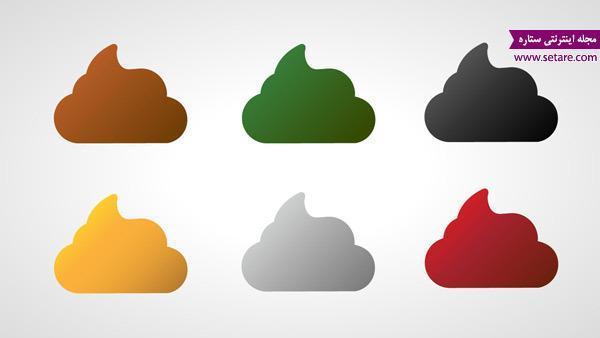 تغییر رنگ مدفوع نشانه چیست؟