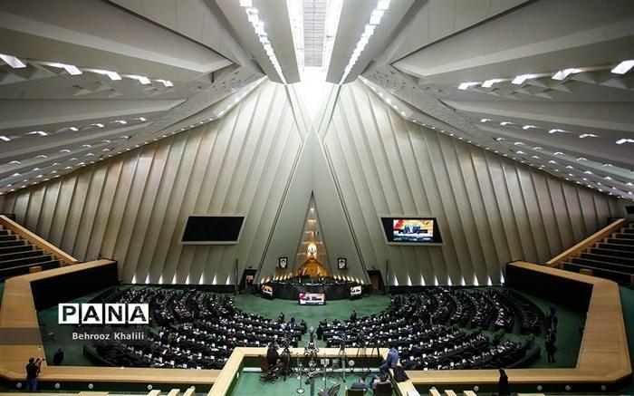 موافقت مجلس با اضافه شدن 250 هزار میلیارد ریال به طرح تامین کالاهای اساسی
