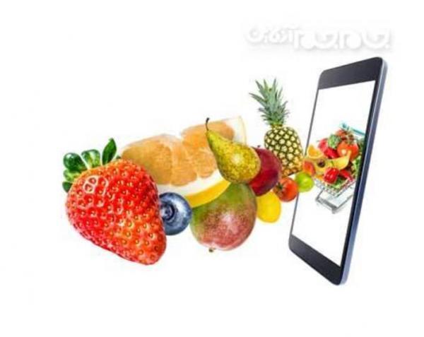 فروش اینترنتی میوه شب عید
