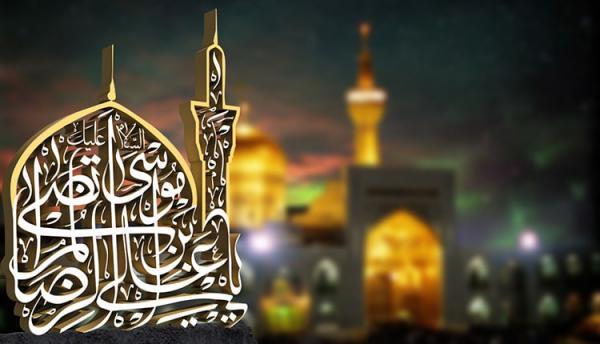 4 انشا در مورد امام رضا علیه السلام برای بچه ها و نوجوانان